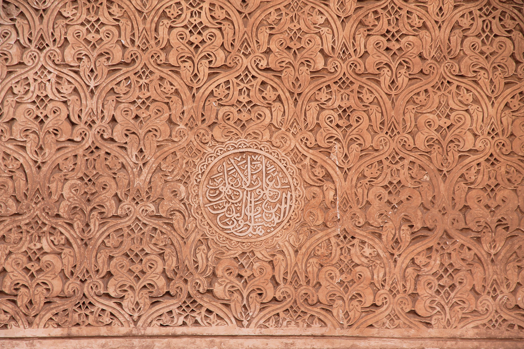 Woodcarving detail.