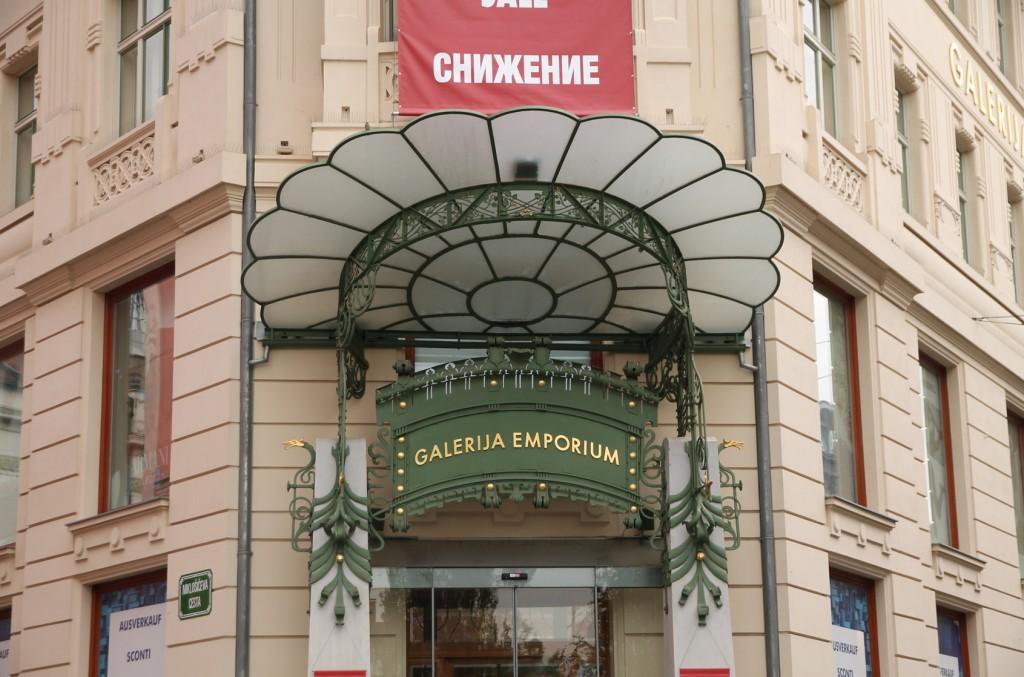 Galerija Emporium.