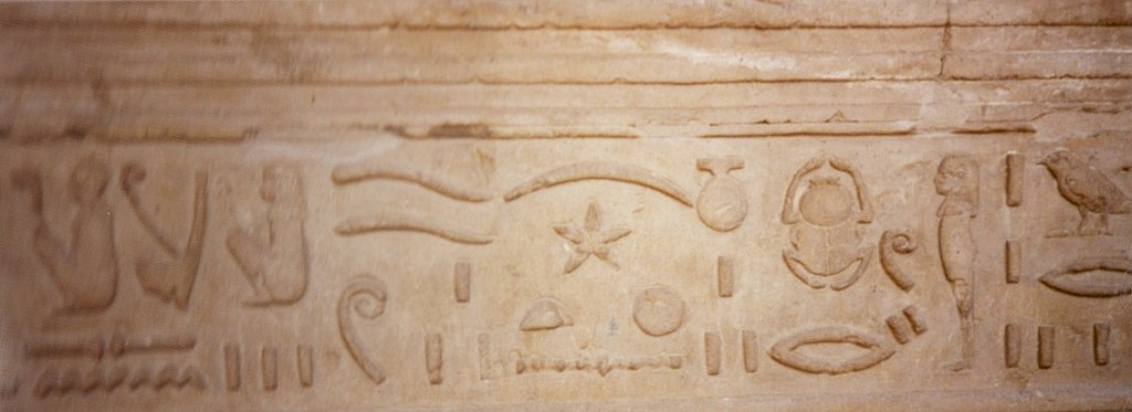 Detail of hieroglyps.