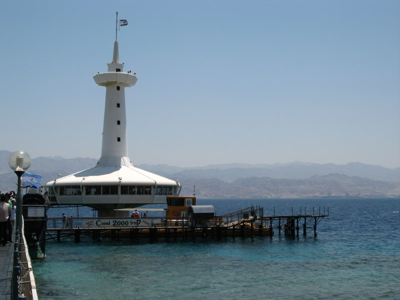 Underwater Observatory.