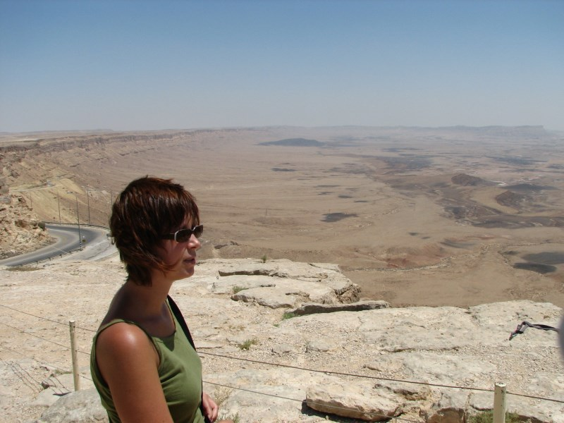 Makhtesh Ramon, or the Ramon Crater.