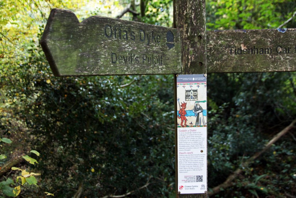 The way to Offa's Dyke Path.