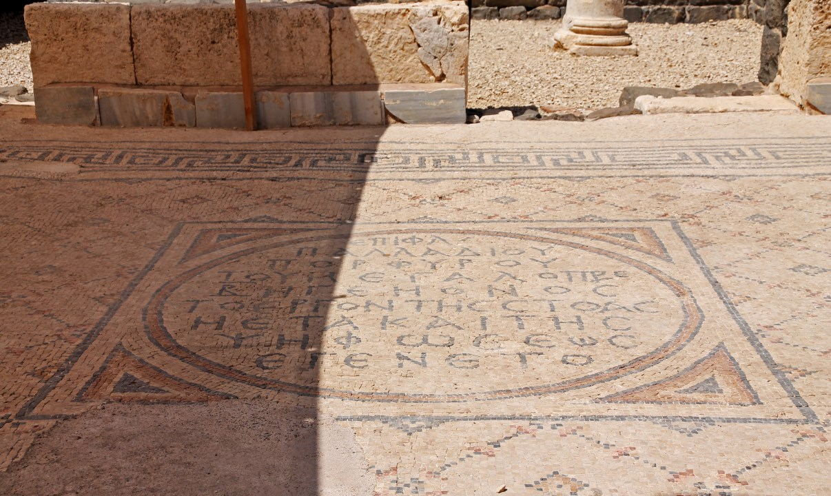 Mosaic with Greek inscriptions.