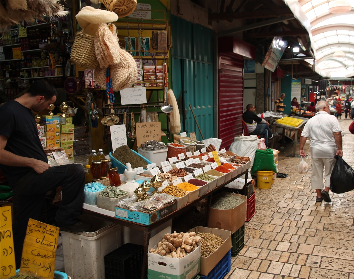 The local souk.