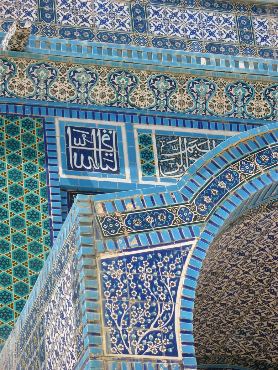 Dome of the Rock: detail of the mosaics.